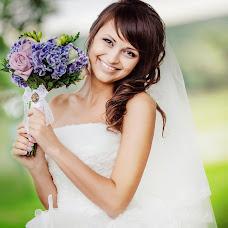 Wedding photographer Ilina Ponomareva (ilinaponomareva). Photo of 05.04.2016