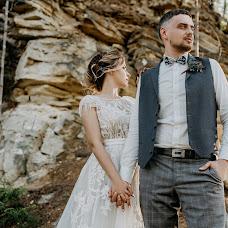 Wedding photographer Anna Milgram (Milgram). Photo of 07.08.2018