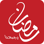 App MBC Ramadan APK for Windows Phone