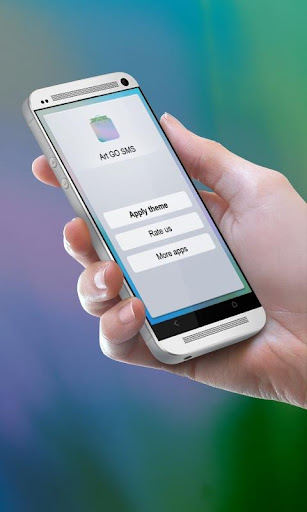 アート GO SMS