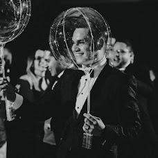 Fotógrafo de bodas Valery Garnica (focusmilebodas2). Foto del 20.06.2018