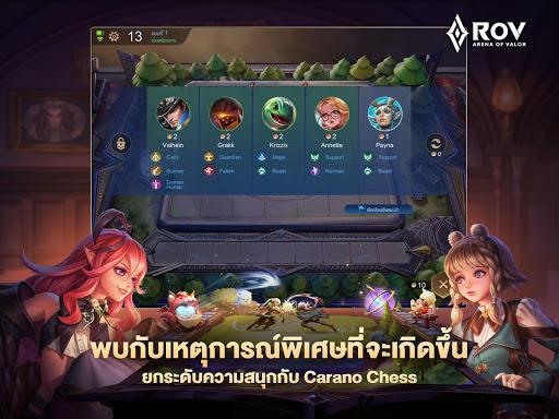 Garena RoV  screenshots 11