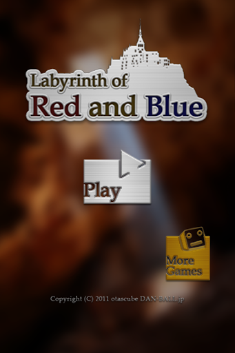 Labyrinth of Red and Blue  screenshots 3