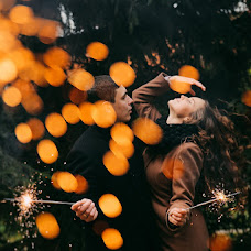Wedding photographer Angelina Troeglazova (TriA). Photo of 26.10.2016