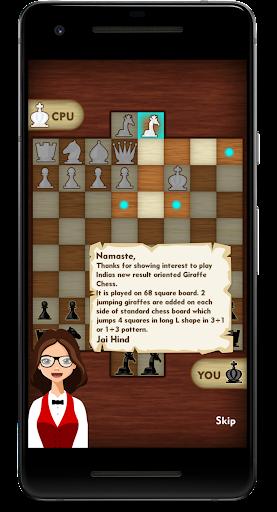 Giraffe Chess - No draw, Only win or lose 1.0 screenshots 3