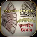 অনলাইনে আয় online income bd - ফ্রিল্যান্সিং কোর্স icon