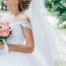 Wedding photographer Anna Botova (arcobaleno). Photo of 04.09.2017