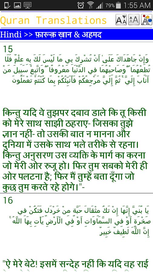 tca cycle pdf in hindi