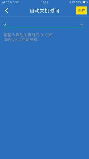 u667au80fdu98ceu901fu8ba1 0.5 screenshots 4