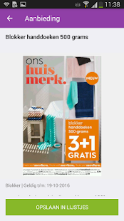 Reclamefolder - Folders Online- screenshot thumbnail