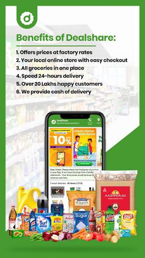 DealShare screenshot 6