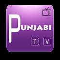 Punjabi TV