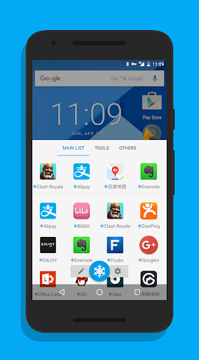 Ice Box – Apps freezer [Root] Pro v2.1.0 PROPER
