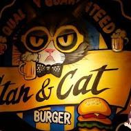 Stan & Cat 史丹貓美式餐廳