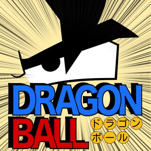 Baixar カードデータベース for スーパードラゴンボールヒーローズ para Android