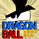 カードデータベース for スーパードラゴンボールヒーローズ