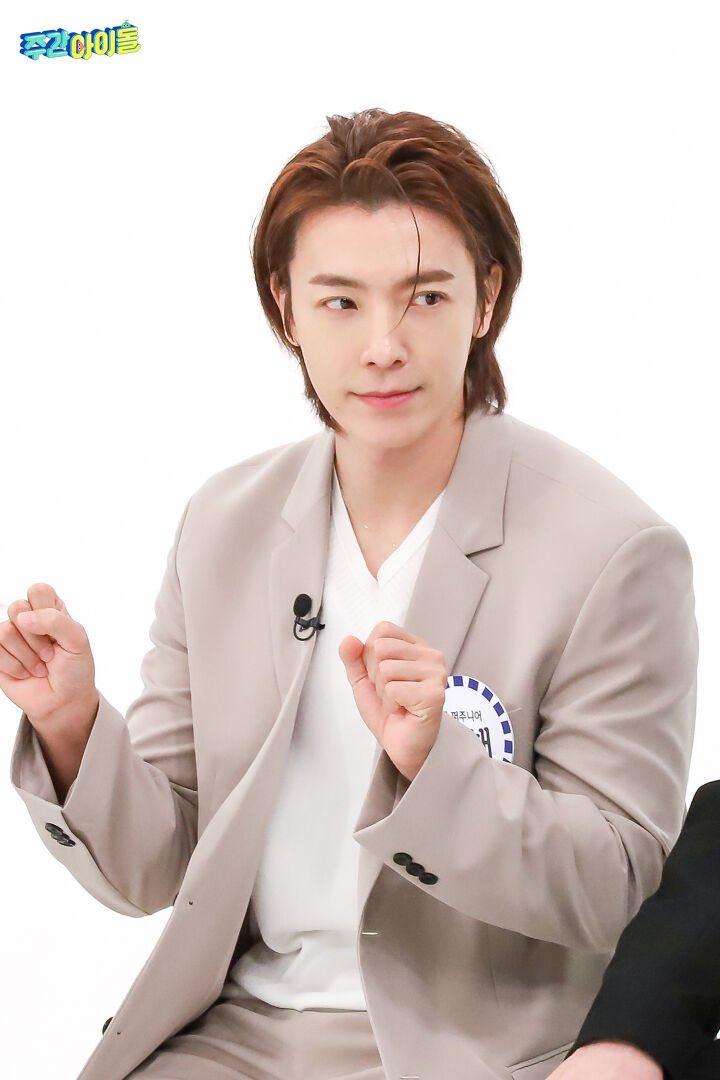 super junior donghae 2