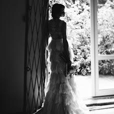 Wedding photographer Darya Kirsanova (KIRSANOVADARYA). Photo of 28.07.2017