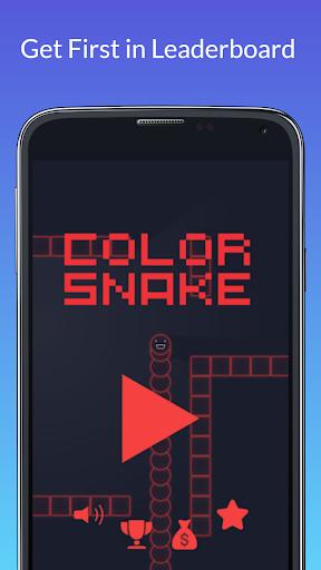 Rail Of Snake-Screenshots 1