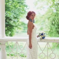 Wedding photographer Dasha Ivanova (dashynek). Photo of 30.06.2017