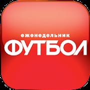 Football weekly Russia