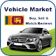 SL Vehicle Market - Buy, Sell & Watch Reviews APK