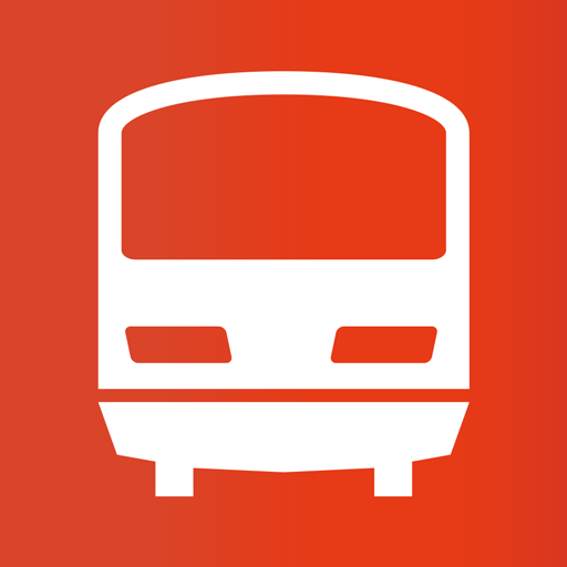乗換案内 無料の電車やバス乗り換え案内 時刻表 運行情報 icon