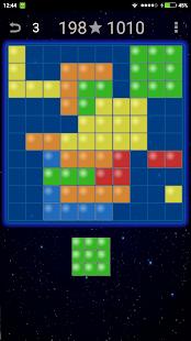 Light puzzle block - náhled