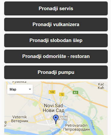Pomoć na putu SOS- screenshot