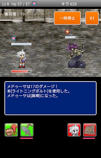 天空の塔と暗黒の洞窟 - ローグライク,  ハックスラッシュ, ドット絵 screenshot 4