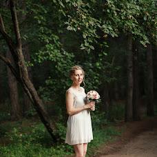 Wedding photographer Ekaterina Sipacheva (katosu). Photo of 25.01.2016