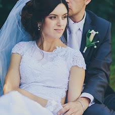 Wedding photographer Viktoriya Moga (vikamoga). Photo of 09.07.2015