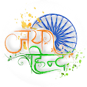 Independence Day wishes special icon