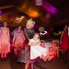 Wedding photographer Lyudmila Kryzhanovskaya (LadyLu4). Photo of 20.02.2018