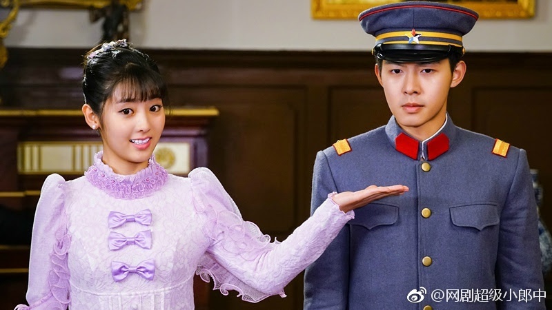 Miracle Healer China Web Drama
