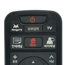 Remote Control For KT Download on Windows