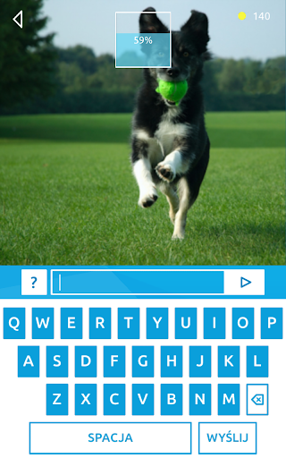96% Quiz screenshot 11