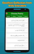 Urdu Shayari on Your Photos - screenshot thumbnail 03