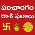 Telugu Calendar 2021 : రాశి ఫలాలు పంచాంగం icon