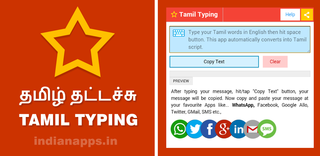 Download Tamil Typing (Type in Tamil) App APK latest version app for