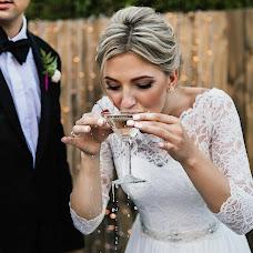 Wedding photographer Slava Semenov (ctapocta). Photo of 16.11.2017