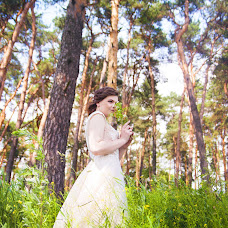 Wedding photographer Anna Kladova (Kladova). Photo of 13.04.2018
