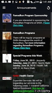 SABA Islamic Center- screenshot thumbnail