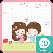사랑해푸딩 카카오톡 테마