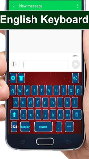 Russian Keyboard JK screenshot 8