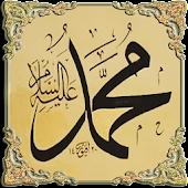 Efendimiz (SAV)'den Dualar
