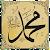 Efendimiz (SAV)\'den Dualar file APK for Gaming PC/PS3/PS4 Smart TV