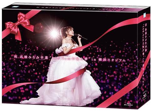"""160720 祝 高橋みなみ卒業""""148.5cmの見た夢""""in 横浜スタジアム Blu-ray"""