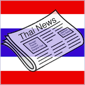 Thai News ALL