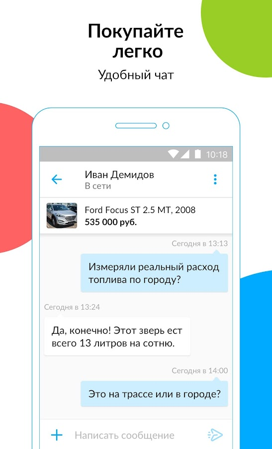 Газета Купи Продай Стерлитамак Знакомства